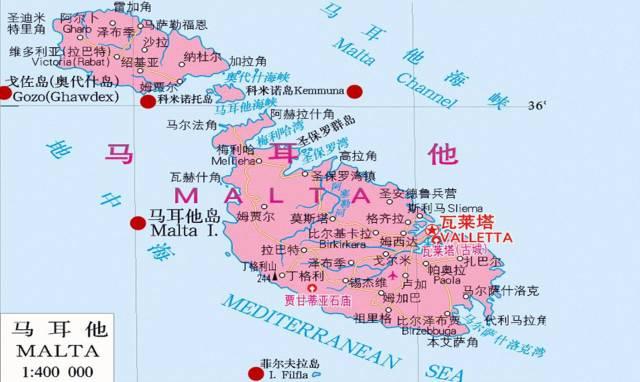 看马耳他的地图,右下方主岛是马耳他岛,左上方是第二大岛戈佐岛,以及