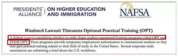 美国拟取消学生签证及工作实习许可