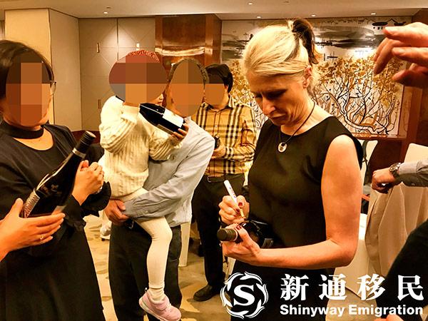 """新通移民""""情暖秋日,私享晚宴""""沙龙"""