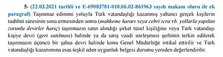 土耳其护照的这些投资途径不再合法!